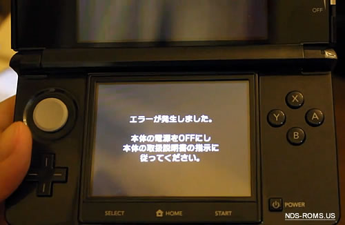 3DS-DSi Flash Card error