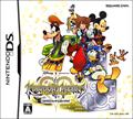 Kingdom Hearts Re:coded rom ds