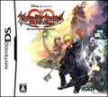 Kingdom Hearts - 358-2 Days rom ds